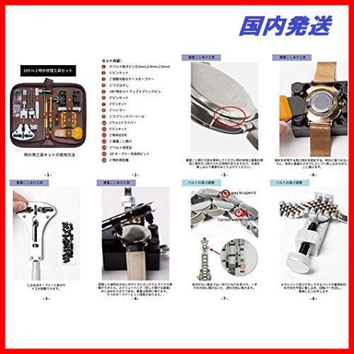 2H 新品 バンドサイズ調整 時計修理ツール 腕時計修理工具 裏蓋オープナー ベルト交換 腕時計工具 修理ツール 在庫限り バネ外し 裏蓋開け_画像8