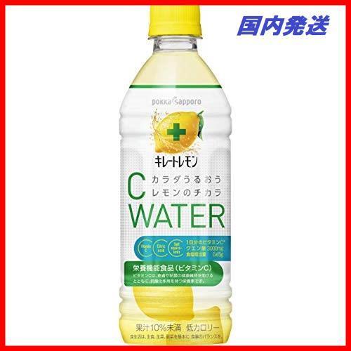 2H 新品 キレートレモンCウォーター(栄養機能食品(ビタミンC)) 500ml×24本 ポッカサッポロ 迅速対応 在庫限り_画像1