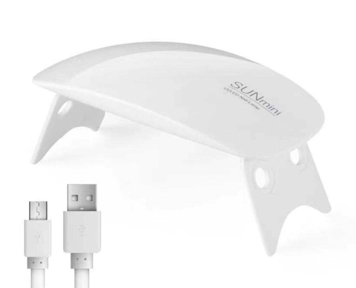 ネイルライト 白 ホワイト ジェルネイル USB UVライト レジン硬化即日発送