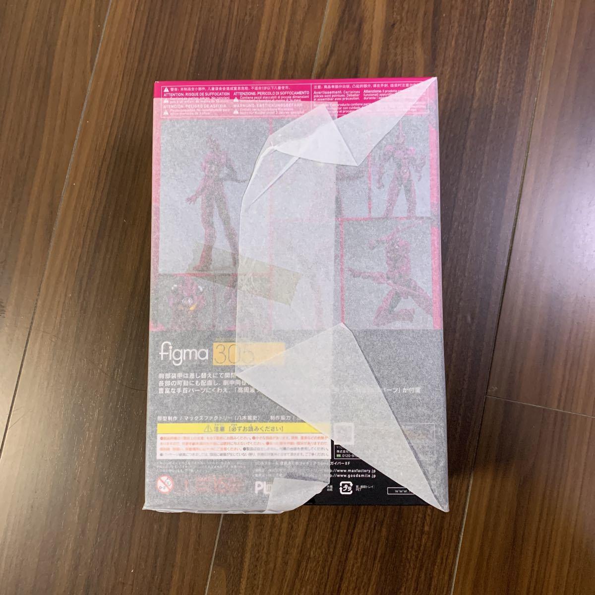 figma No.305 ガイバーII F 強殖装甲ガイバー マックスファクトリー_画像3