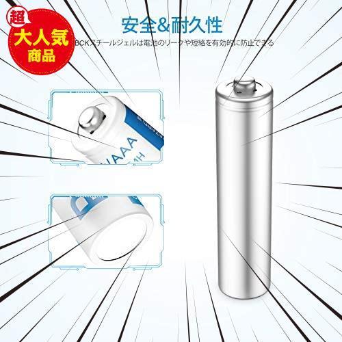 約1200回使用可能 高容量800mAh ニッケル水素電池 ケース2個付き POWXS 低自己放電 液漏れ防止 単四充電池 単四電池 8本入り 充電式_画像5