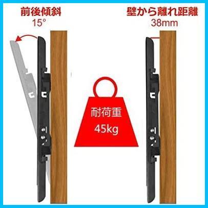 Suptek テレビ台 テレビ壁掛け金具 上下調節式 26-55インチ対応 LCDLED液晶テレビスタンド 15°角度調節可能 耐荷重45kg VESA規格400×400_画像4