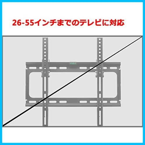 Suptek テレビ台 テレビ壁掛け金具 上下調節式 26-55インチ対応 LCDLED液晶テレビスタンド 15°角度調節可能 耐荷重45kg VESA規格400×400_画像2