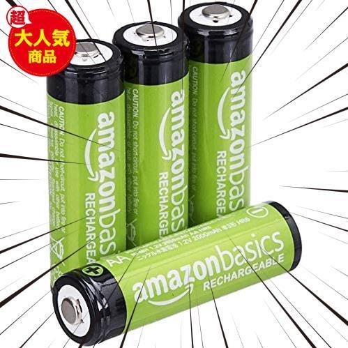 Amazonベーシック 充電池 充電式ニッケル水素電池 単3形4個セット (最小容量1900mAh、約1000回使用可能)_画像1