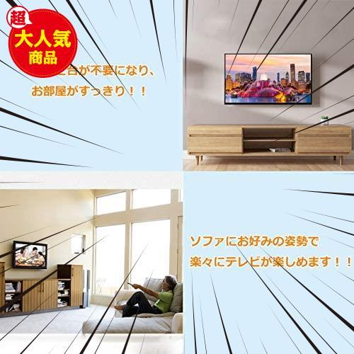 Suptek テレビ台 テレビ壁掛け金具 上下調節式 26-55インチ対応 LCDLED液晶テレビスタンド 15°角度調節可能 耐荷重45kg VESA規格400×400_画像9