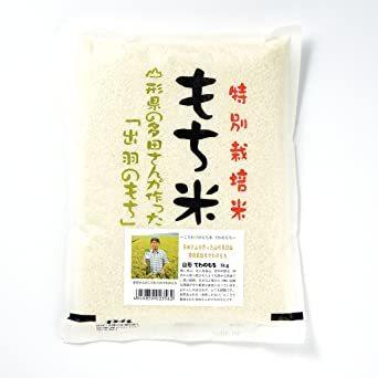 1kg 【精米】山形県産 多田さんのもち米 特別栽培米 白米 でわのもち 1kg 令和2年産_画像1