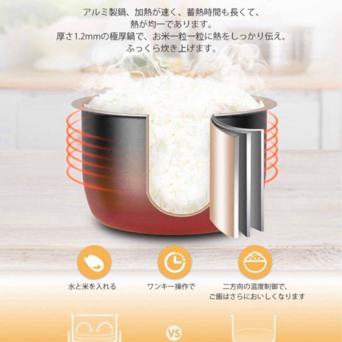 多機能炊飯器 4合 8種類の調理メニュー タッチセンサー式スイッチ 一人暮らし 軽量 家庭用