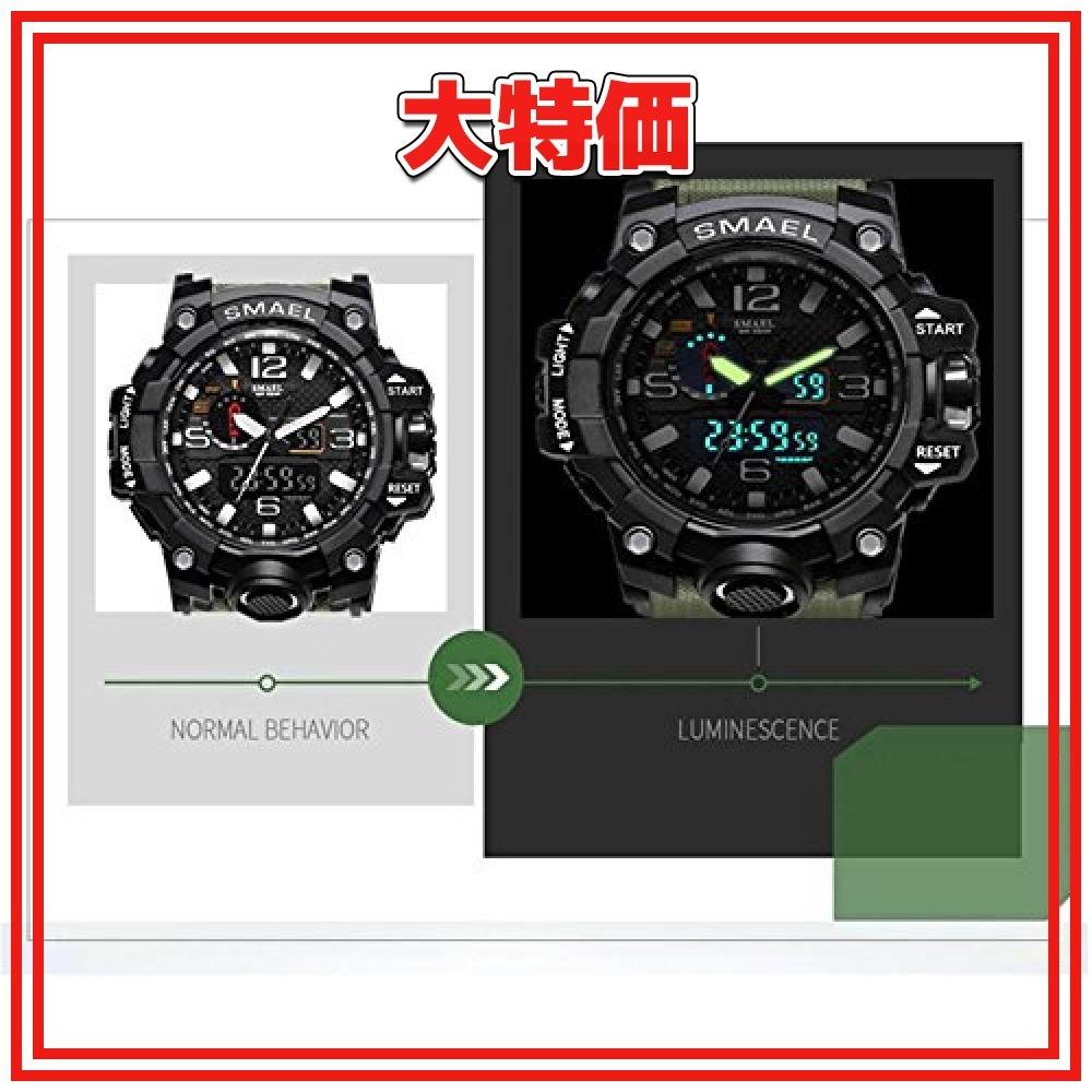 腕時計 メンズ SMAEL腕時計 メンズウォッチ 防水 スポーツウォッチ アナログ表示 デジタル クオーツ腕時計 多機能 ミリタ_画像6