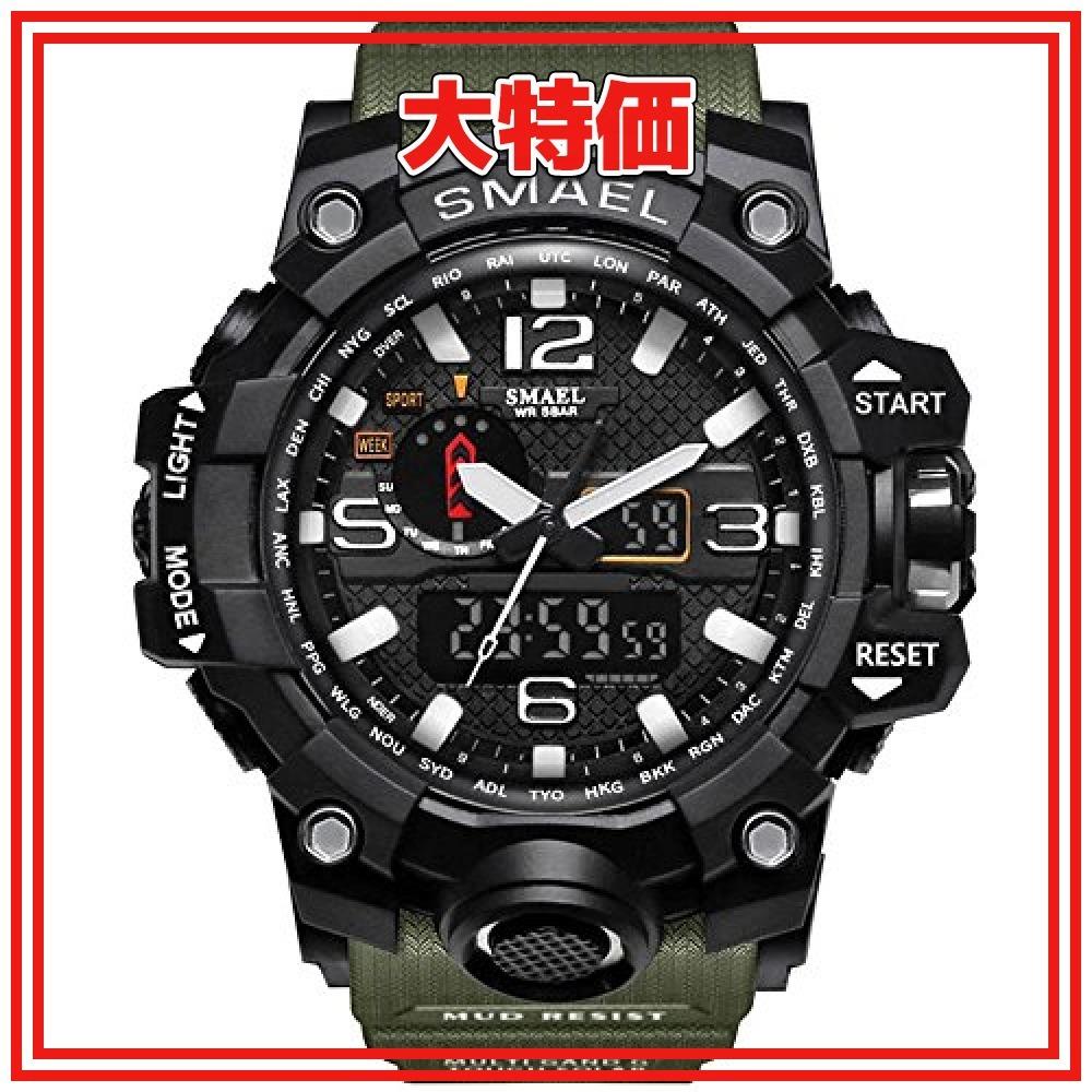 腕時計 メンズ SMAEL腕時計 メンズウォッチ 防水 スポーツウォッチ アナログ表示 デジタル クオーツ腕時計 多機能 ミリタ_画像9