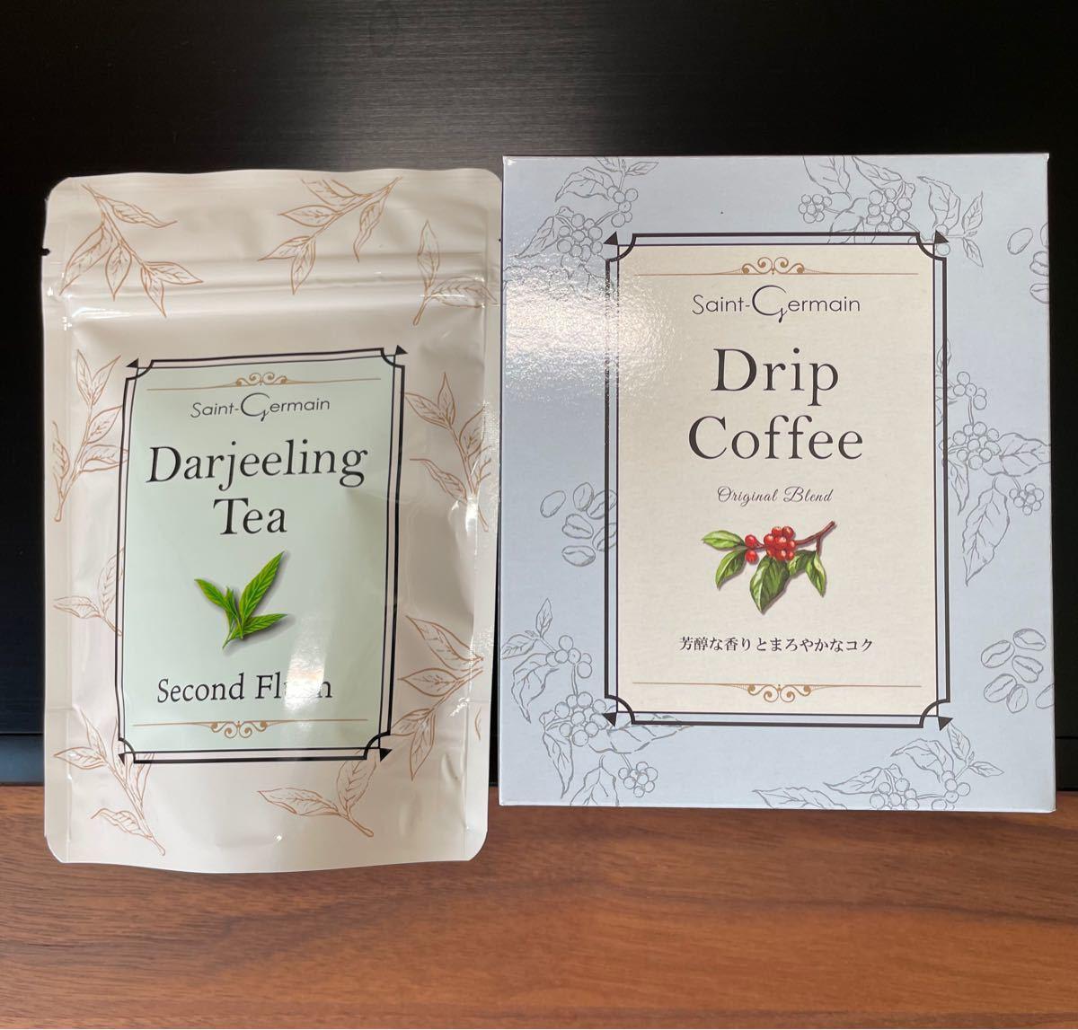 紅茶/コーヒーのセット☆安心の国内製造 計15袋♪