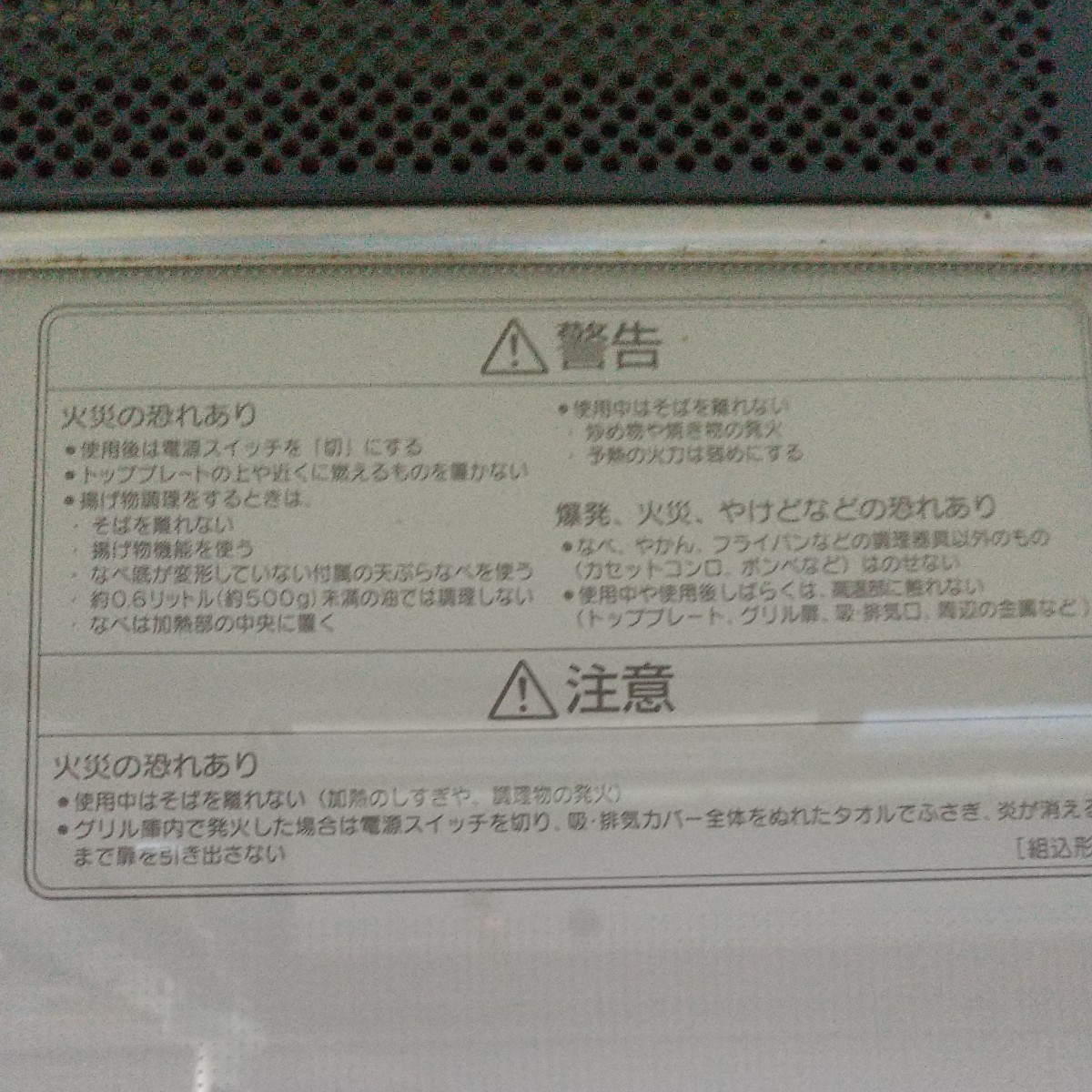 iHクッキングヒーター三菱電気製送料込み専用にて他の方お控え下さい。