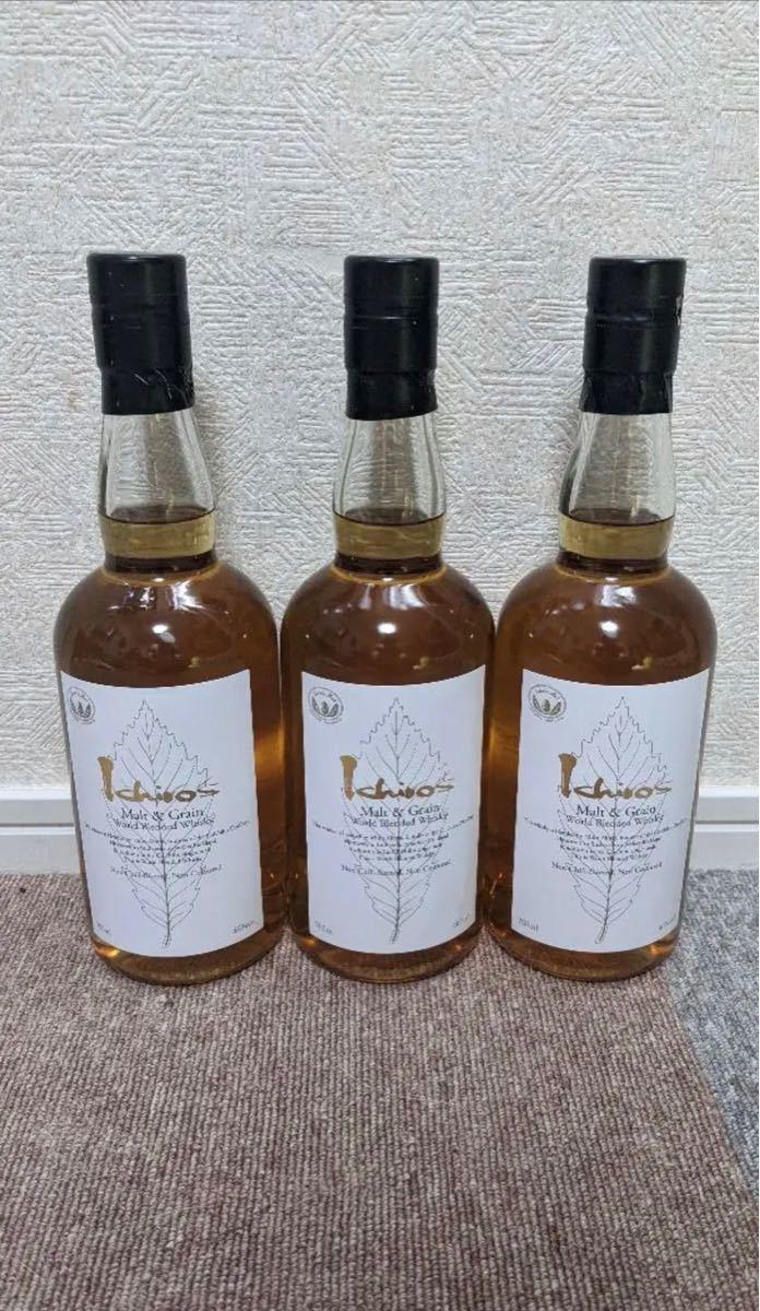 イチローズモルト ワールドブレンデッド ホワイトラベル 3本セット 国産ウィスキー 秩父蒸留所 ジャパニーズウイスキー