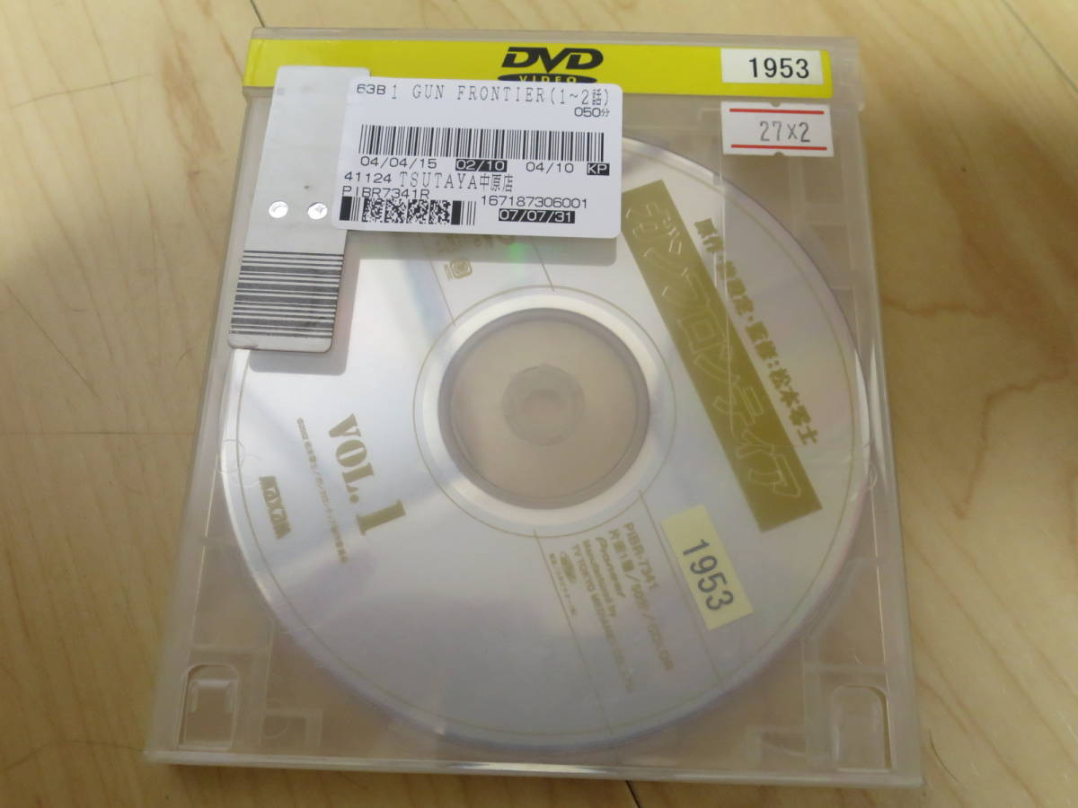 DVD  7巻セット ガンフロンティア  レンタル落ち