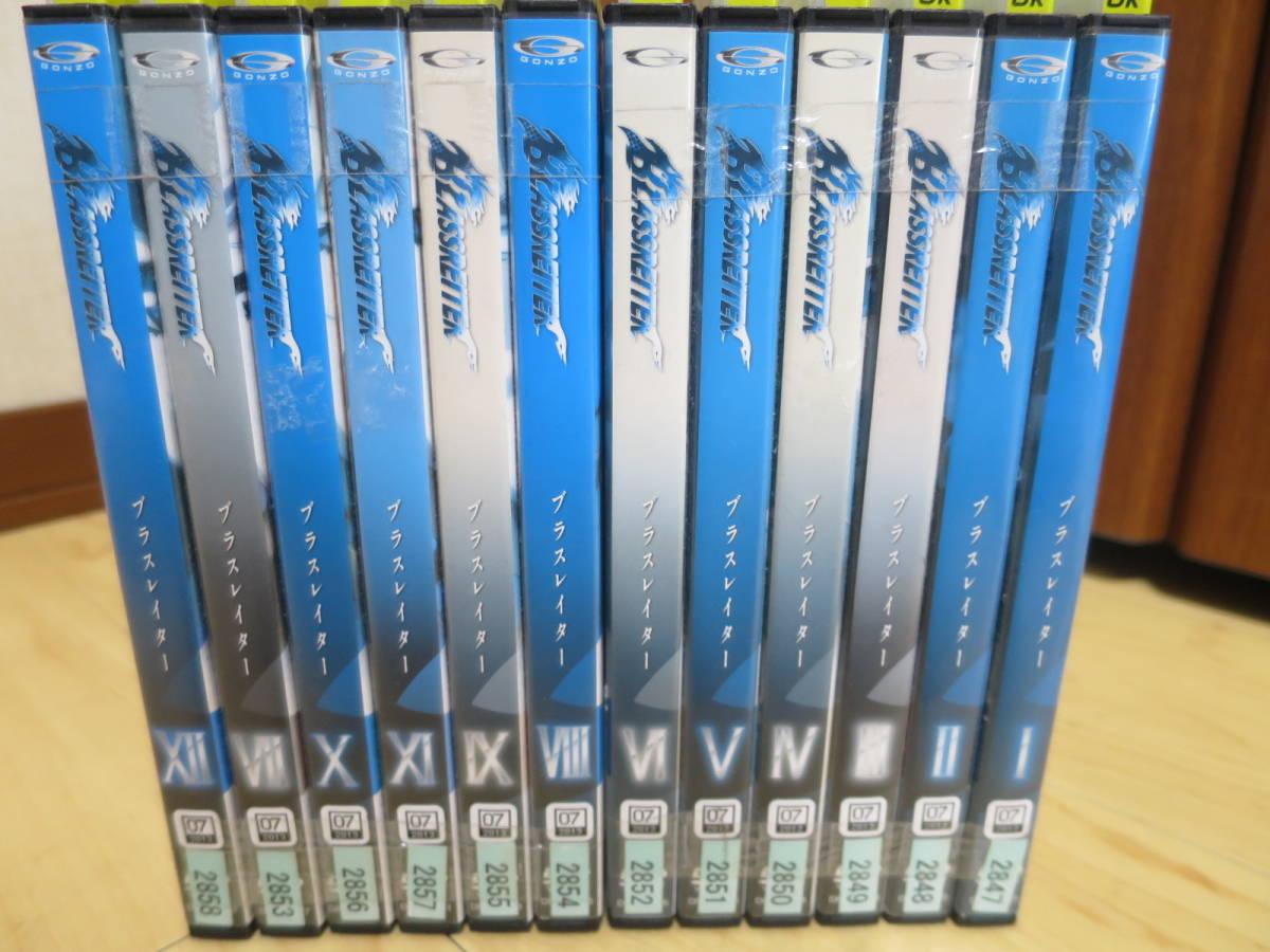 DVD ブラスレイター 全12巻 ケース無 レンタル落ち