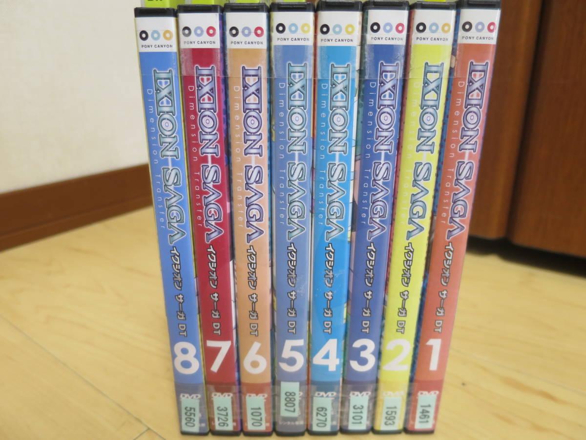 DVD イクシオンサーガDT 全8巻 レンタル落ち