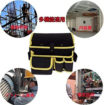 工具袋-4-BL ZMAYA STAR 腰袋片側 電工用 工具差し 工具袋 ウエストバッグ ツールバッグ ツール ポーチ ZMG_画像5
