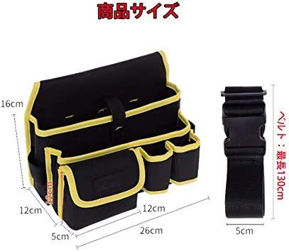 工具袋-4-BL ZMAYA STAR 腰袋片側 電工用 工具差し 工具袋 ウエストバッグ ツールバッグ ツール ポーチ ZMG_画像7