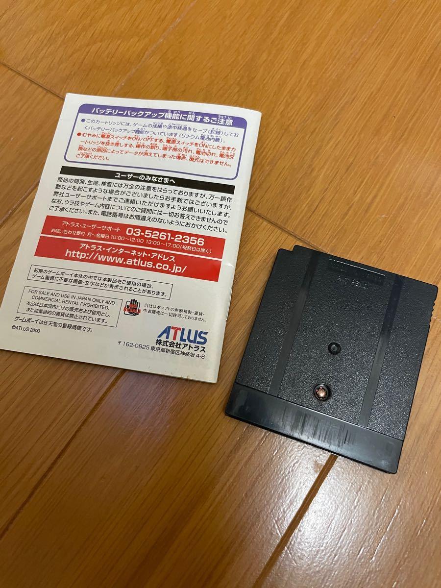 真・女神転生 デビルチルドレン 黒の書 赤の書 デビチル まとめ売り セット レトロゲーム レトロ GBA GB カセット 30代