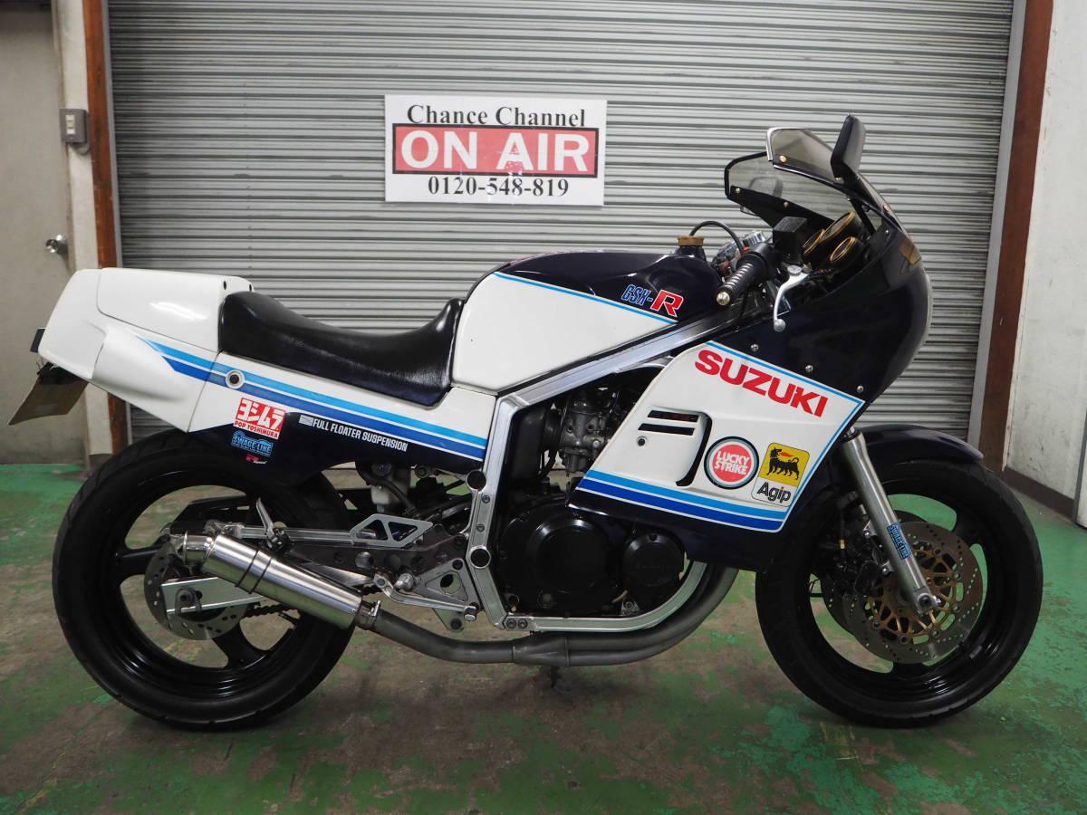 「スズキ GSX-R400 1984年初期モデル エンジン実動・走行可 フロントインパルス youtube動画あり 埼玉より」の画像1