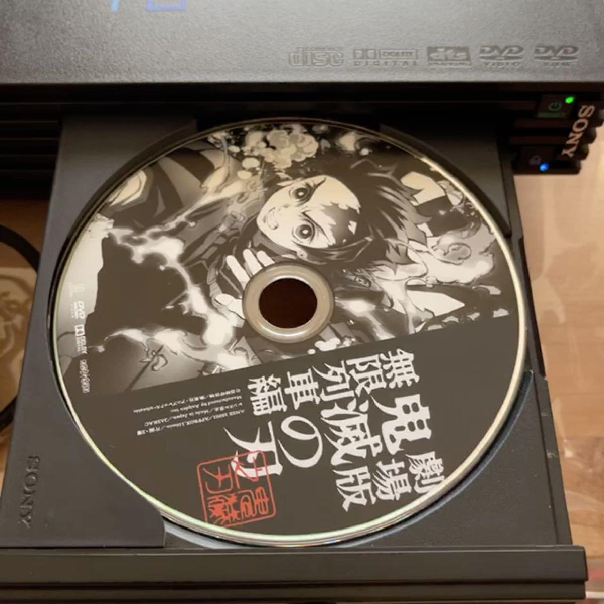 PS2 中古 説明書無し 箱キズ有り 動作未確認 SCPH-30000