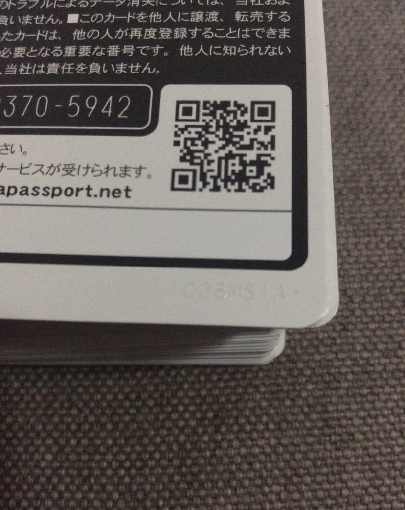 非売品 初期仕様 湾岸ミッドナイト バナパスポート 50枚 バナパス ICカード アーケード 新品未使用 頭文字D_画像4