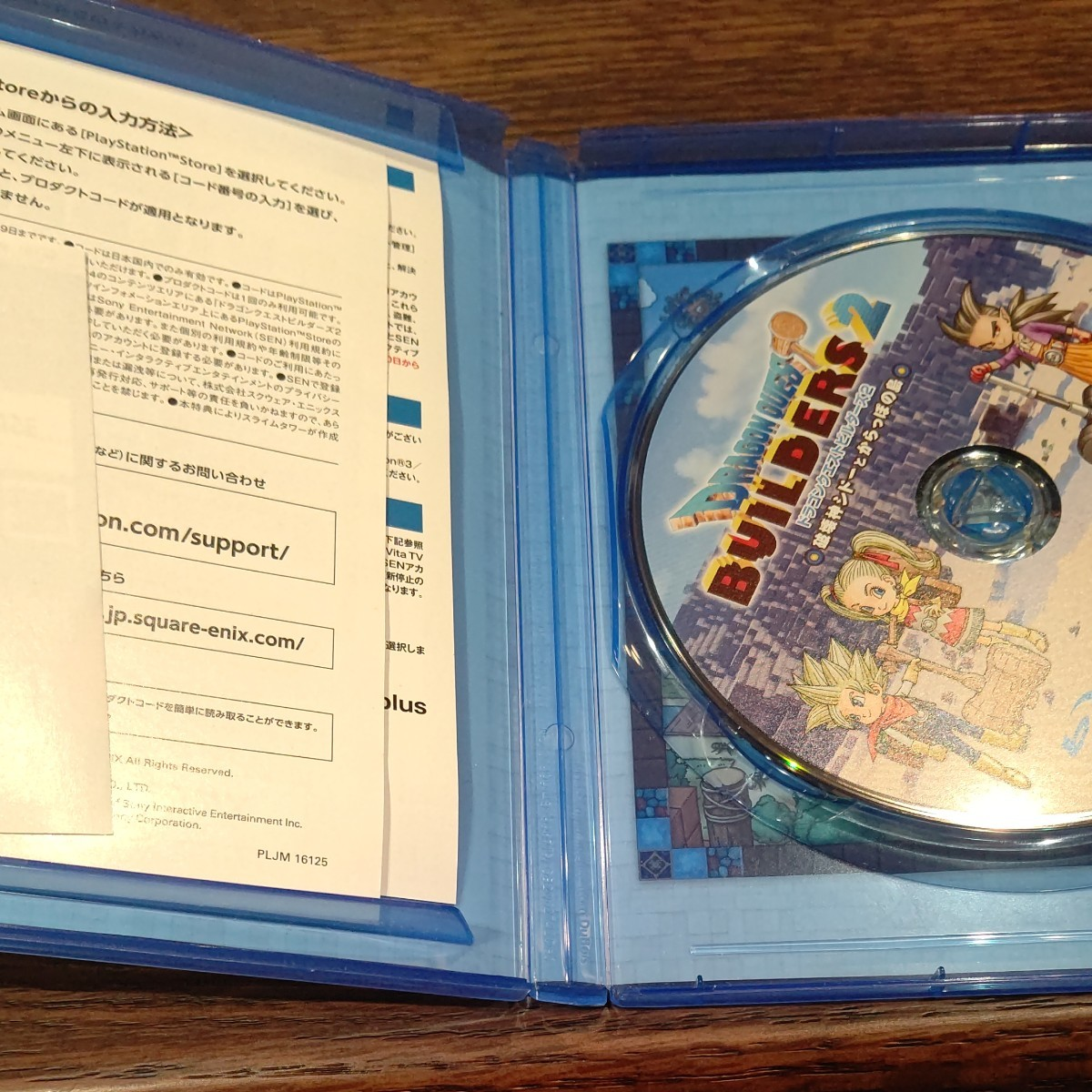 ドラゴンクエスト ビルダーズ2 PS4 ソフト ドラクエ