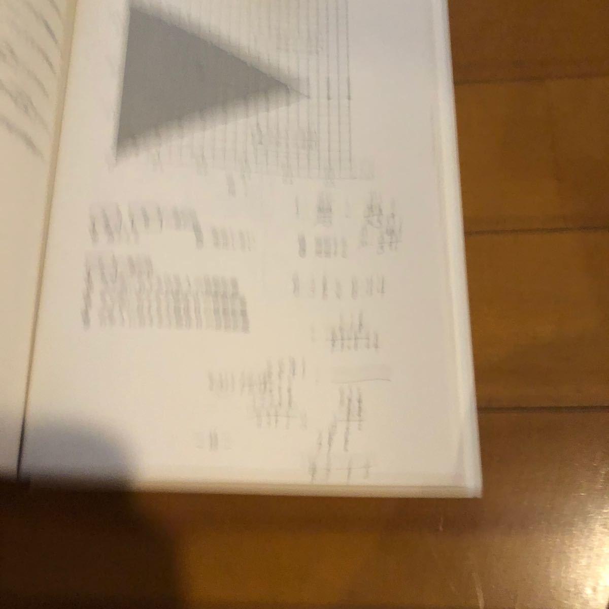 共通テスト対策問題集マーク式実戦問題編物理 2021年版/全国入試模試センター 駿台