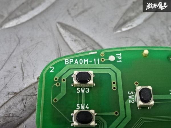 日産純正 スマートキー インテリジェントキー キーレス 鍵 4ボタン 両側パワースライドドア 車種不明 ジャンク BPA0M-11 棚2A58_画像6