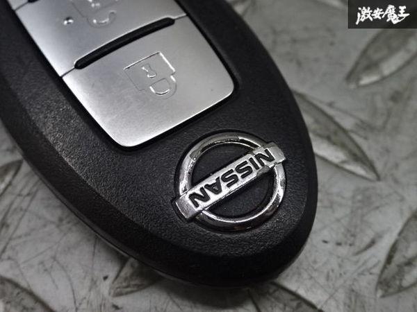 日産純正 スマートキー インテリジェントキー キーレス 鍵 4ボタン 両側パワースライドドア 車種不明 ジャンク BPA0M-11 棚2A58_画像2
