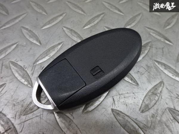 日産純正 スマートキー インテリジェントキー キーレス 鍵 4ボタン 両側パワースライドドア 車種不明 ジャンク BPA0M-11 棚2A58_画像3