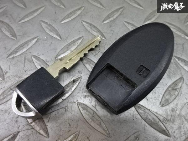日産純正 スマートキー インテリジェントキー キーレス 鍵 4ボタン 両側パワースライドドア 車種不明 ジャンク BPA0M-11 棚2A58_画像4