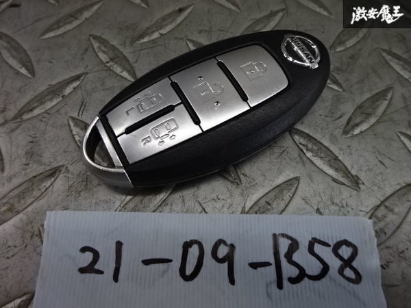 日産純正 スマートキー インテリジェントキー キーレス 鍵 4ボタン 両側パワースライドドア 車種不明 ジャンク BPA0M-11 棚2A58_画像1