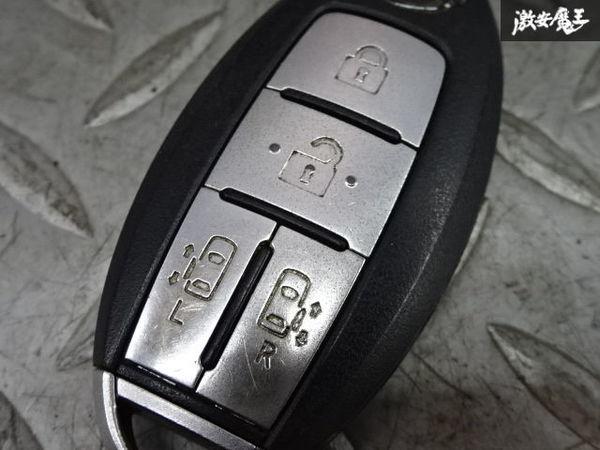 日産純正 スマートキー インテリジェントキー キーレス 鍵 4ボタン 両側スライドドア 単体 車種不明 ジャンク BPA0M-11 棚2A58_画像7