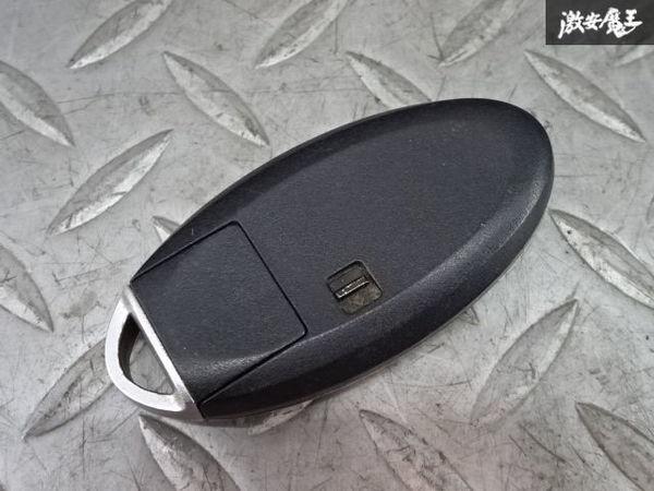 日産純正 スマートキー インテリジェントキー キーレス 鍵 4ボタン 両側スライドドア 単体 車種不明 ジャンク BPA0M-11 棚2A58_画像2