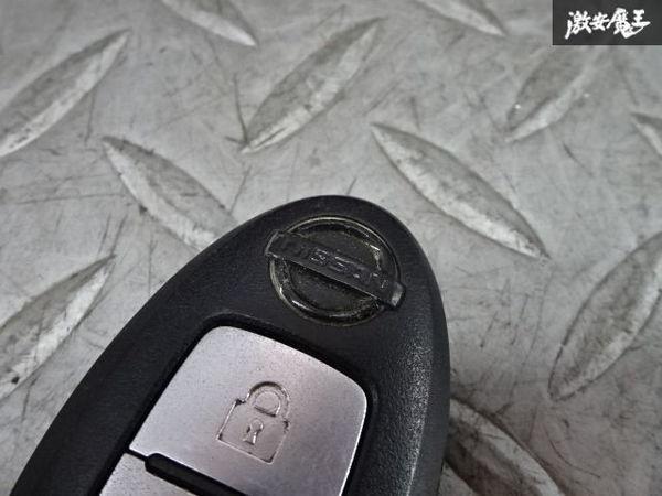 日産純正 スマートキー インテリジェントキー キーレス 鍵 4ボタン 両側スライドドア 単体 車種不明 ジャンク BPA0M-11 棚2A58_画像6