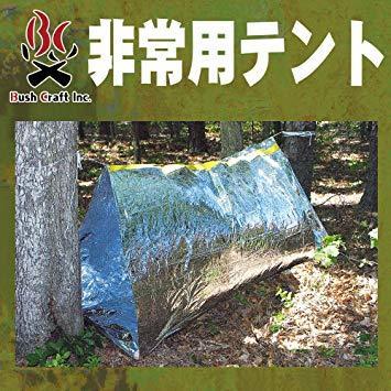 マルチ Bush Craft(ブッシュクラフト) 非常用テント 01-01-orig-0002_画像1
