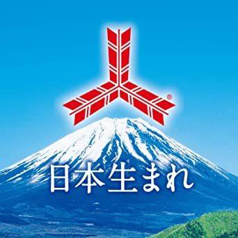 ★新品★未開封★ 三ツ矢サイダー アサヒ飲料 250ml×30本 缶_画像7