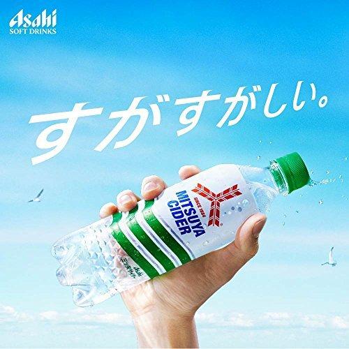 ★新品★未開封★ 三ツ矢サイダー アサヒ飲料 250ml×30本 缶_画像5