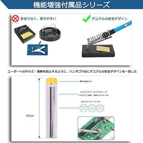 好評 電子作業用 Manelord 60W/110V 安全 はんだごてセット PSE認証 温度調節可(200~450℃)ハンダゴテ 14-in-1 H345_画像3