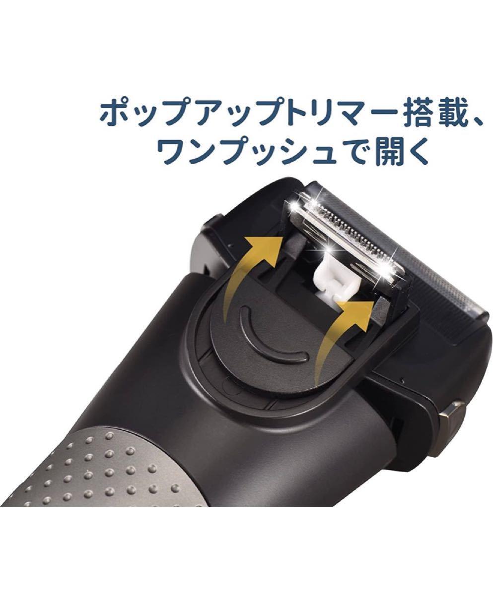 電気シェーバー3枚刃 ひげそり USB急速充電 トリマー搭載 IPX7防水
