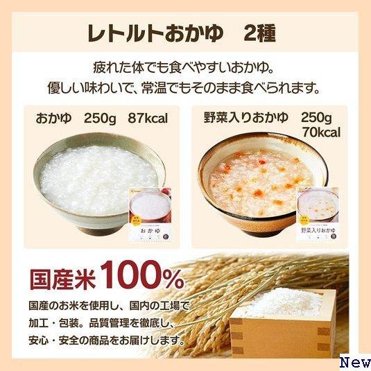 【送料無料】 S4 アイリスオーヤマ スプーン付き 14食セット 7種 食品 防災 アルファ米 製造から 5年保存 非常食 246_画像6