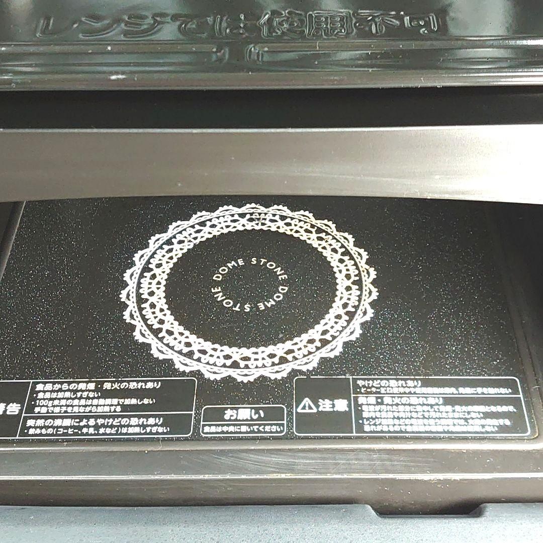 東芝 石窯ドーム スチームオーブンレンジ ER-KD7(K)ブラック 26L良品 TOSHIBA