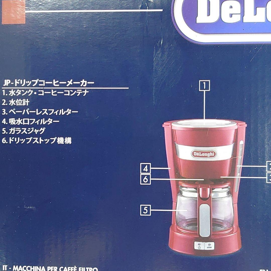 デロンギ (DeLonghi) ドリップコーヒーメーカー パッションレッド 新品