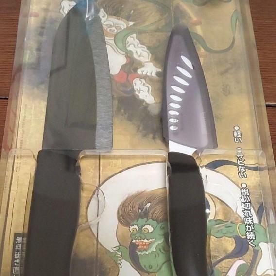 京セラセラミック包丁セット
