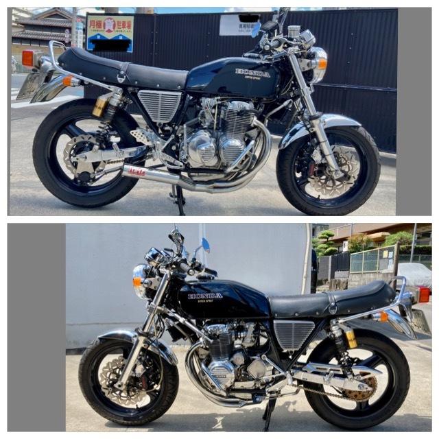 「HONDA CB400F ワンオフ部品使用フルカスタム 398cc登録 CB400Four ヨンフォア フォーワン 」の画像1
