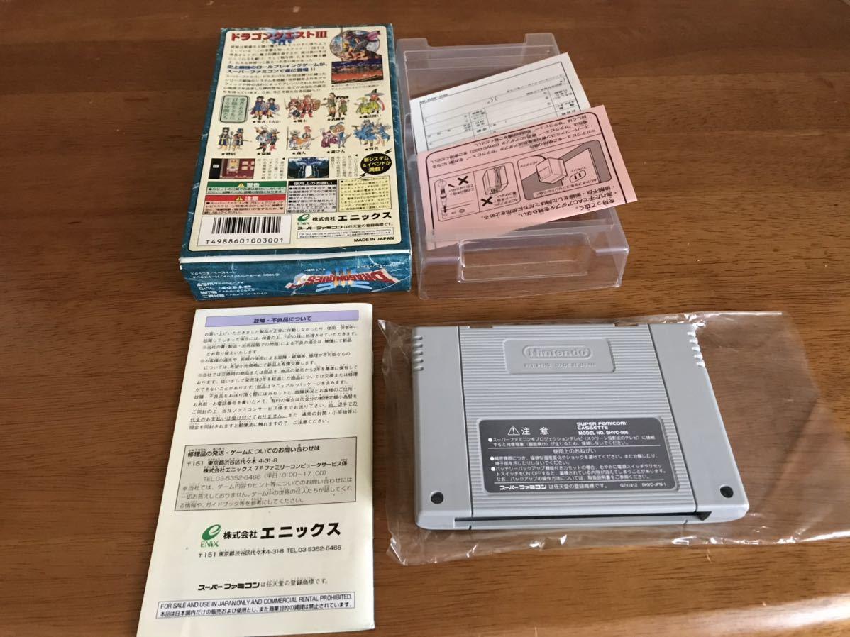 SFC スーパーファミコン カセット ドラゴンクエスト I・II III V VI 1 2 3 5 6 箱説明書付