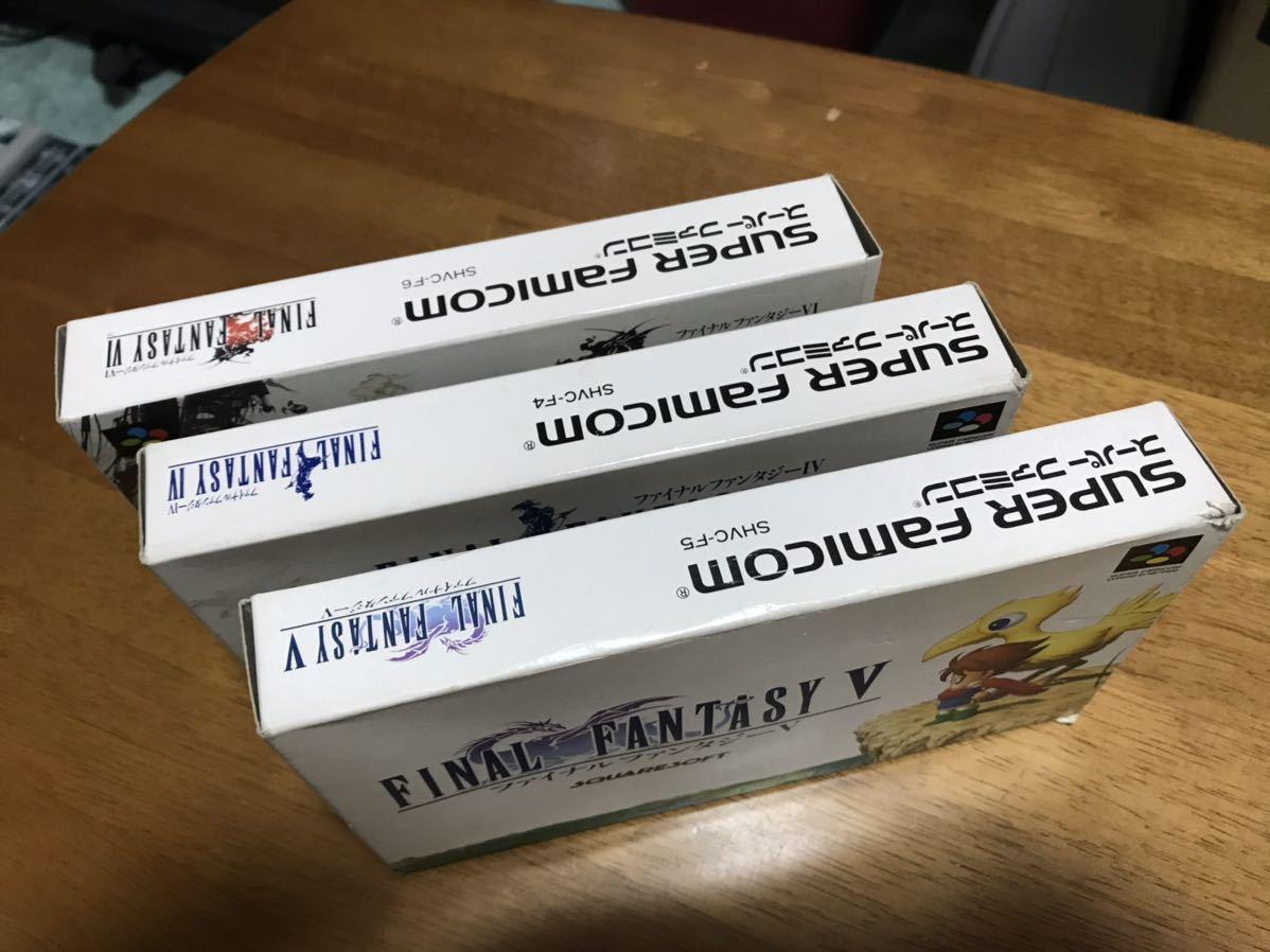 SFC スーパーファミコン カセット ファイナルファンタジー IV V VI 箱説明書付