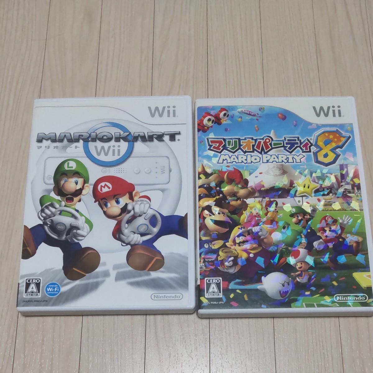 マリオカートWii マリオパーティ8 Wiiソフト