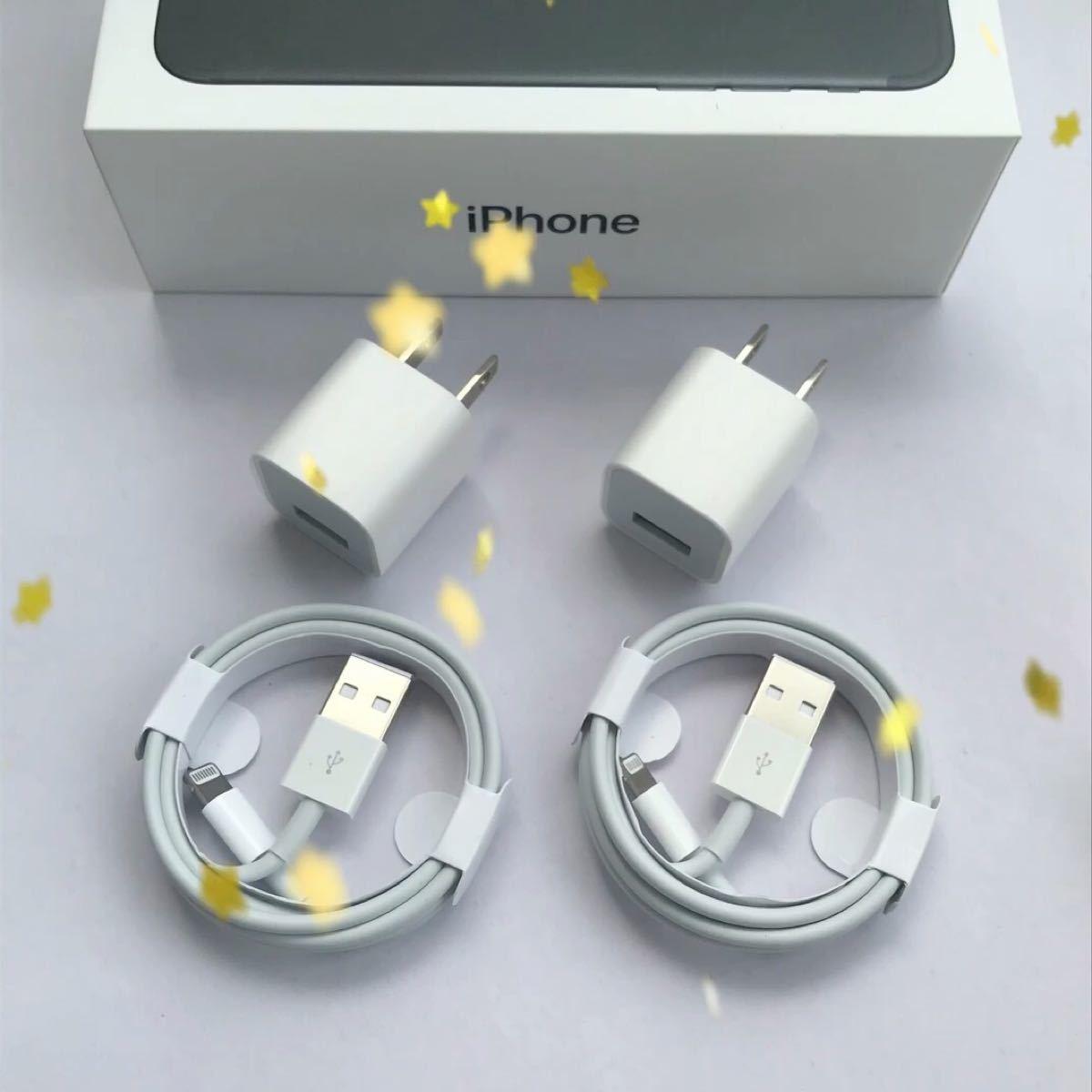 iPhone 充電器 ケーブル lightning cable ライトニングケーブル USB スマホ 電源 コード 4点