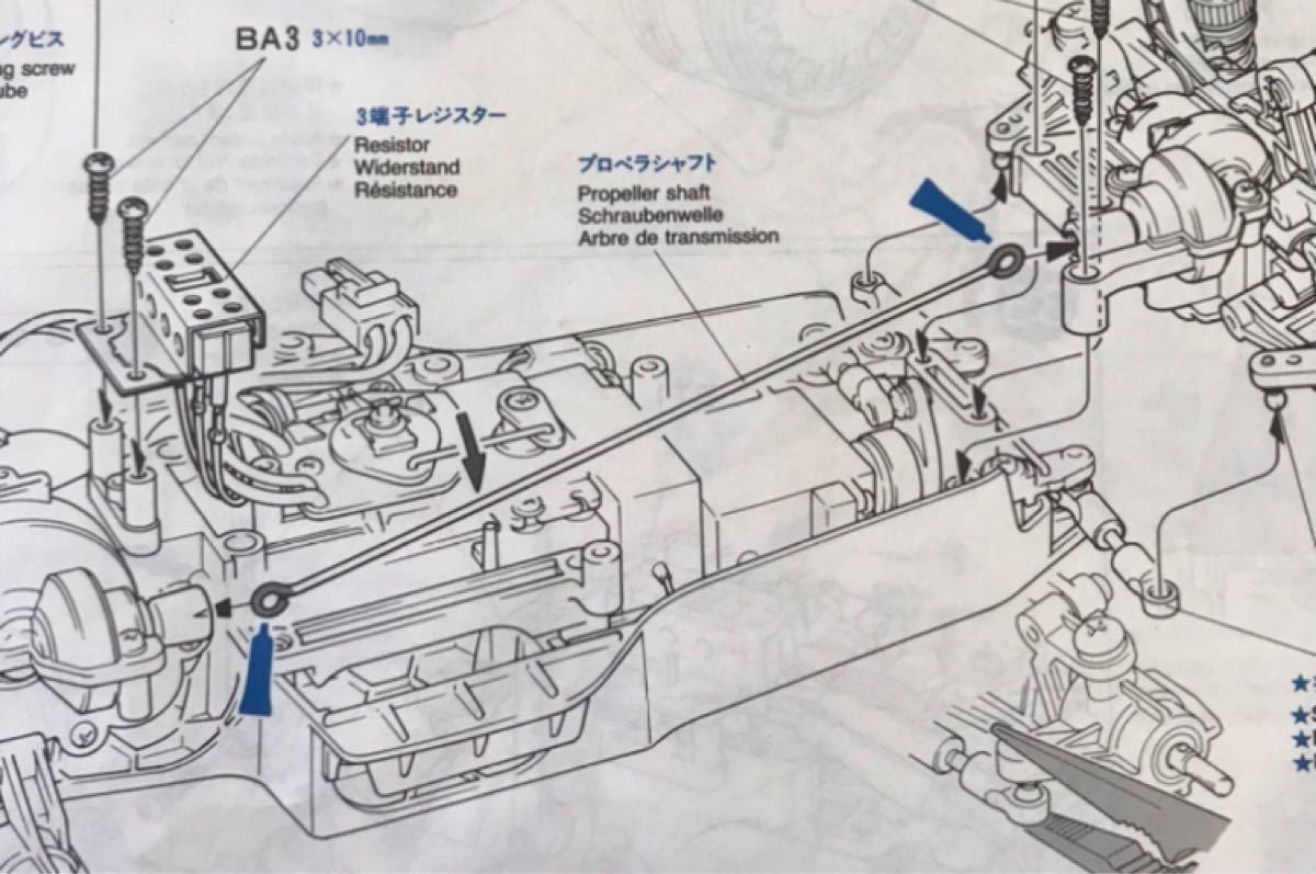 タミヤ TA01 DF01 マンタレイ トップフォース用 アルミメインドライブシャフト ブラック